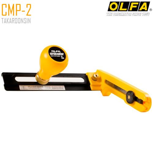 มีดคัตเตอร์ชนิดตัดวงกลม OLFA CMP-2 (18mm) Heavy-Duty Models