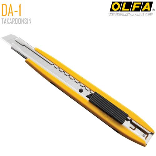 มีดคัตเตอร์ขนาดเล็ก OLFA DA-1 (9mm)