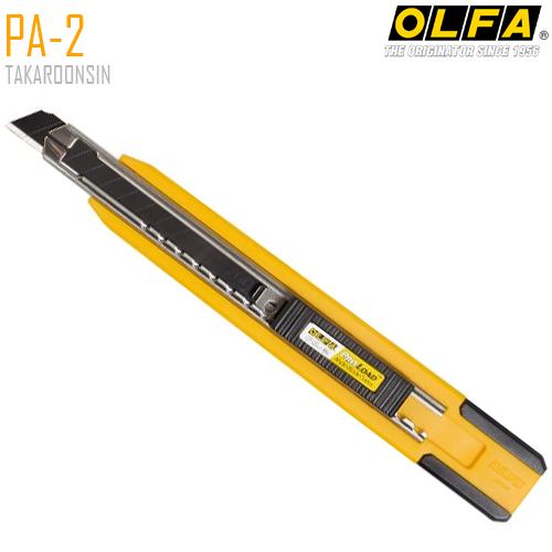 มีดคัตเตอร์ขนาดเล็ก OLFA PA-2 (9mm)