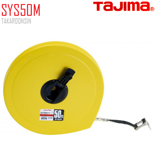 ตลับเทปวัดที่ เนื้อเทปใยแก้ว SYS50M Tajima