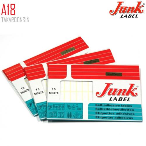 ป้ายสติ๊กเกอร์ผนึกแห้ง 20x149 มม. #A18 Junk Label