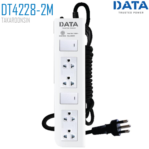 รางปลั๊กไฟ DATA DT4228-2M ความยาว 2 เมตร