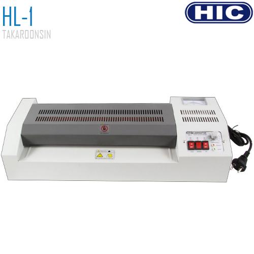 เครื่องเคลือบบัตร HIC HL-1 (A3)