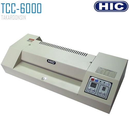 เครื่องเคลือบบัตร HIC PRO TCC-6000 (A3)