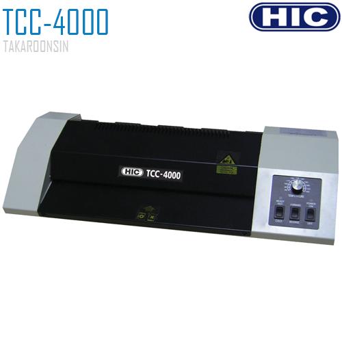 เครื่องเคลือบบัตร HIC PRO TCC-4000 (A4)