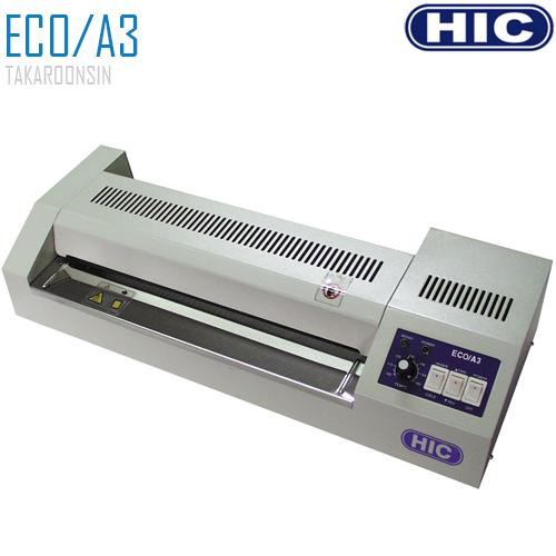 เครื่องเคลือบบัตร HIC ECO (A3)