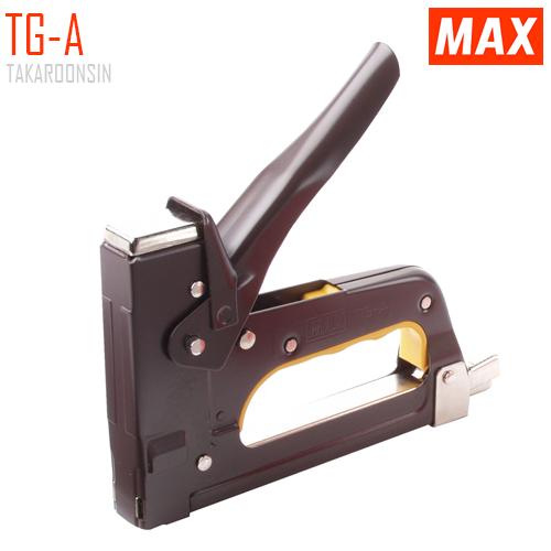 เครื่องยิงบอร์ด MAX TG-A