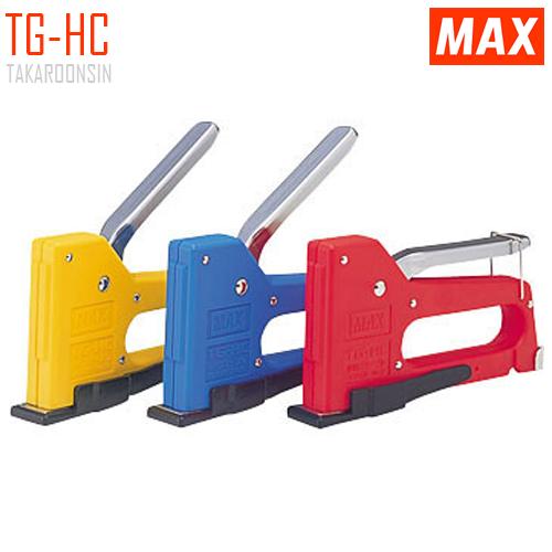 เครื่องยิงบอร์ด MAX TG-HC