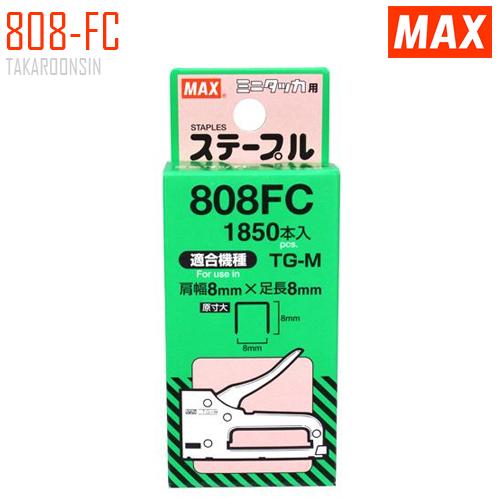 ลวดยิงบอร์ด MAX 808-FC