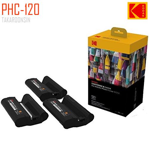 KODAK PHC-120