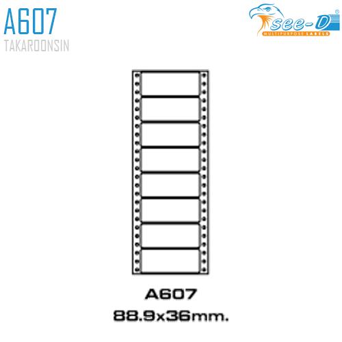 สติ๊กเกอร์ Dot Matrix Labels A607 (88.9x36 มม.) SEE-D