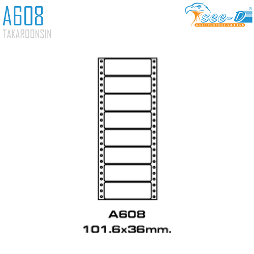 สติ๊กเกอร์ Dot Matrix Labels A608 (101.6x36 มม.) SEE-D