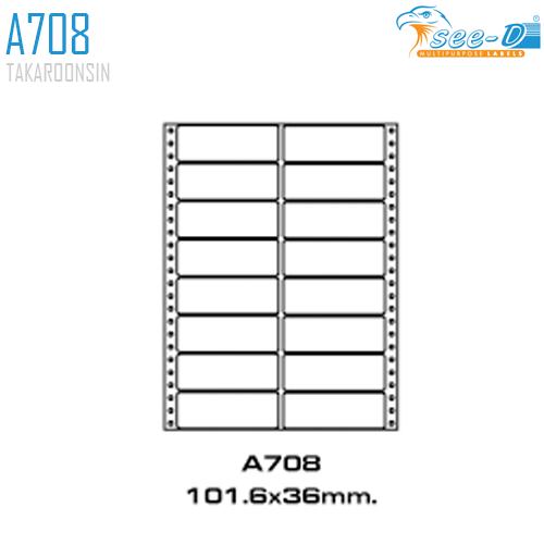 สติ๊กเกอร์ Dot Matrix Labels A708 (101.6x36 มม.) SEE-D