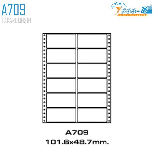 สติ๊กเกอร์ Dot Matrix Labels A709 (101.6x48.7 มม.) SEE-D