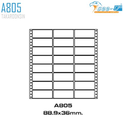 สติ๊กเกอร์ Dot Matrix Labels A805 (88.9x36 มม.) SEE-D