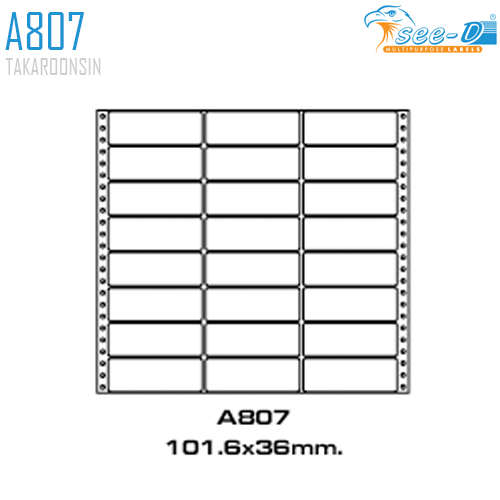 สติ๊กเกอร์ Dot Matrix Labels A807 (101.6x36 มม.) SEE-D