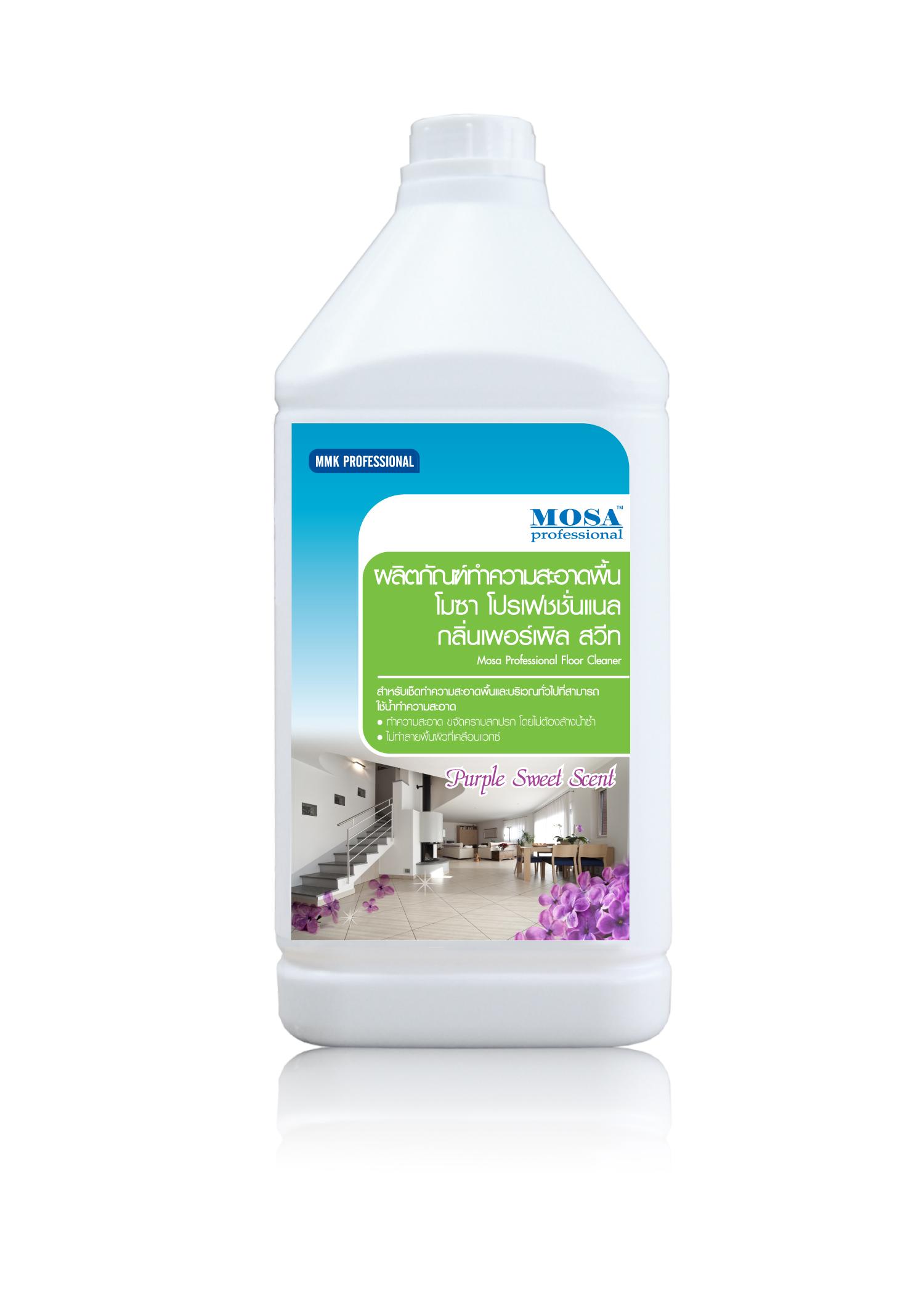 ผลิตภัณทำความสะอาดพื้นโมซาฯ สำหรับเช็ดถูประจำ