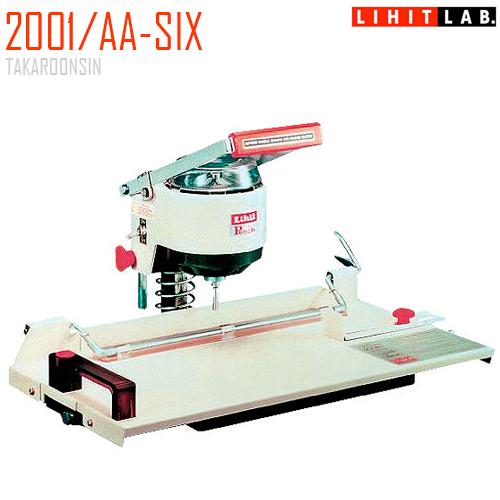 เครื่องเจาะกระดาษไฟฟ้า LIHIT 2001/AA-SIX