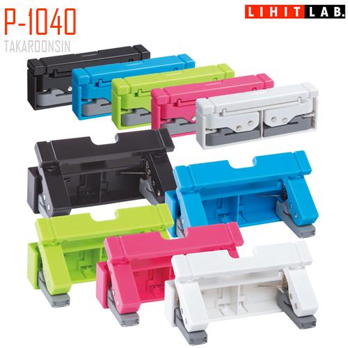เครื่องเจาะกระดาษ P-1040 LIHIT