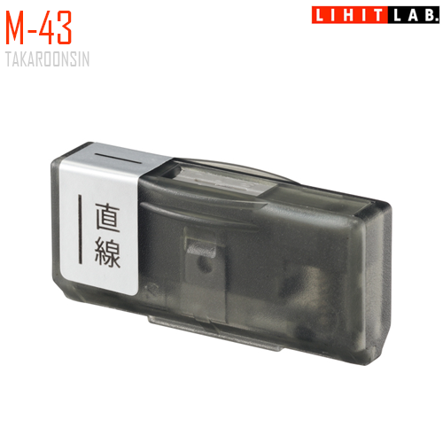 อะไหล่หัวใบมีดแบบเส้นตรง LIHIT M-43