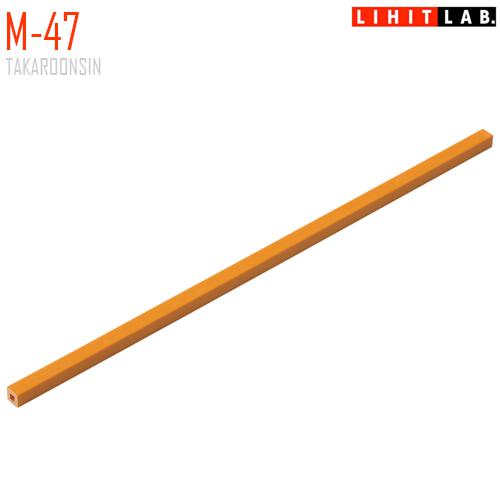 อะไหล่ที่รองตัดกระดาษ LIHIT M-47