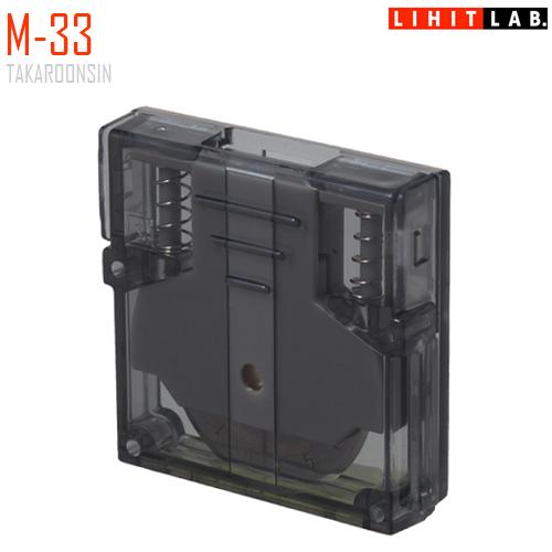 อะไหล่หัวใบมีดแบบเส้นตรง LIHIT M-33