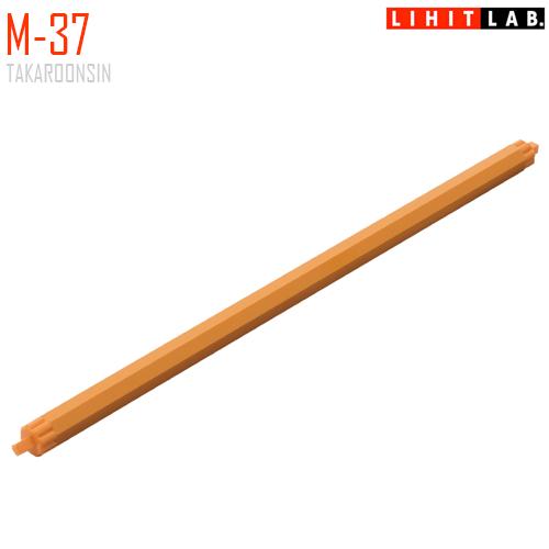 อะไหล่ที่รองตัดกระดาษ LIHIT M-37