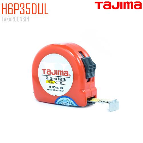 ตลับเมตร TAJIMA HI-LOCK H6P35DUL