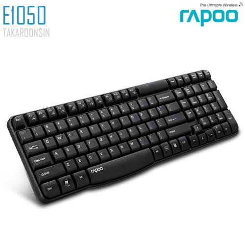 คีย์บอร์ดไร้สาย RAPOO E1050