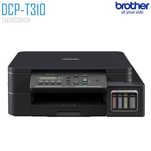 เครื่องพิมพ์ BROTHER DCP-T310