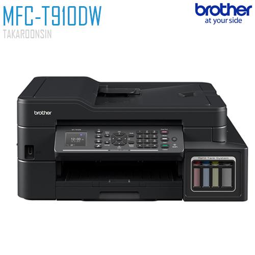 เครื่องพิมพ์ BROTHER MFC-T910DW