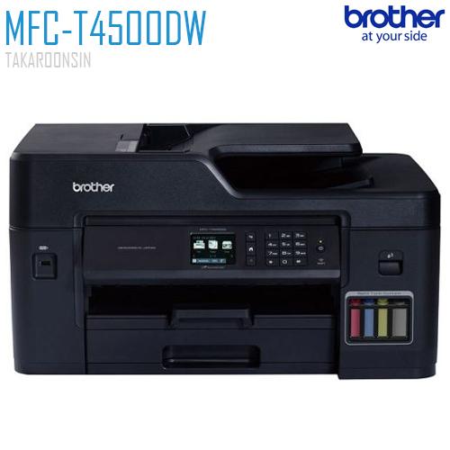 เครื่องพิมพ์ BROTHER MFC-T4500DW