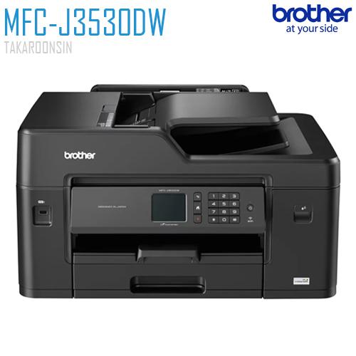 เครื่องพิมพ์ BROTHER MFC-J3530DW