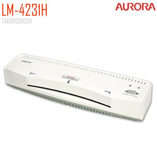 เครื่องเคลือบบัตร Aurora LM-4231H (A4)