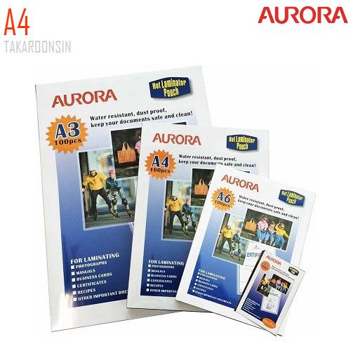 พลาสติกเคลือบบัตร AURORA A4