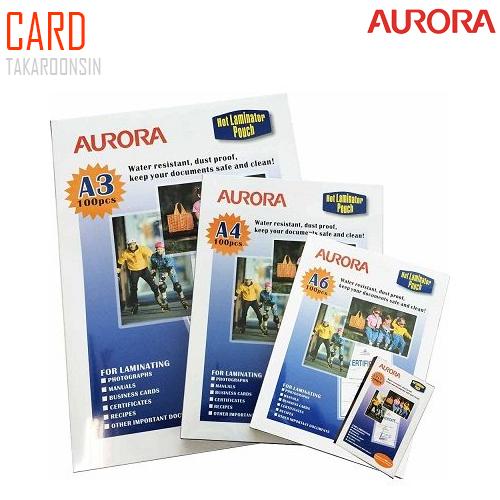 พลาสติกเคลือบบัตร AURORA CARD