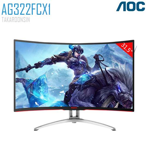 จอ AOC Agon AG322FCX1 Gaming Curved Monitor FHD 31.5