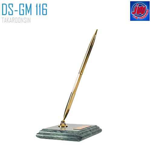 ชุดแท่นปากกา-เดี่ยว สีเขียว 0.7 มม. JW รุ่น DS-GM116