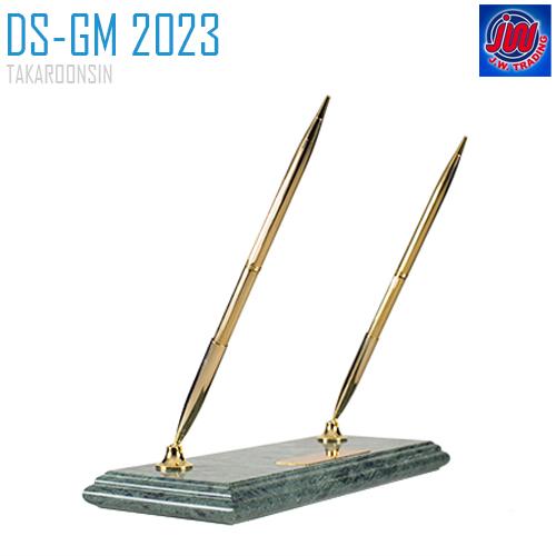 ชุดแท่นปากกา-คู่ สีเขียว 0.7 มม. JW รุ่น DS-GM2023