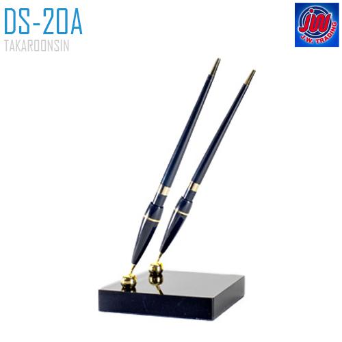 ปากกาลูกลื่นพร้อมแท่นตั้งโต๊ะ 0.7 มม. รุ่น DS-20A J.W. TRADING
