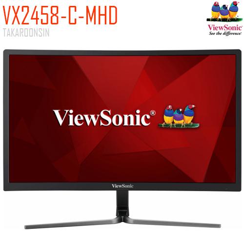 จอ MONITER 24นิ้ว VX2458-C-MHD VIEWSONIC