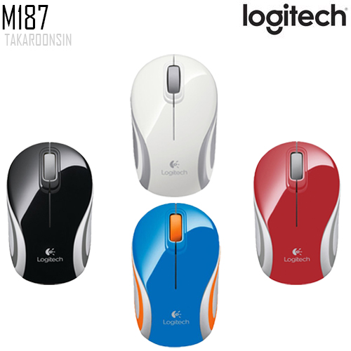 เมาส์ Logitech M187 WIRELESS MINI MOUSE