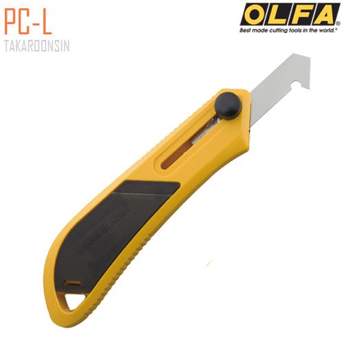 มีดคัตเตอร์ชนิดพิเศษ OLFA PC-L