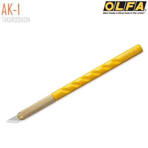 มีดคัตเตอร์ชนิดพิเศษ OLFA AK-1