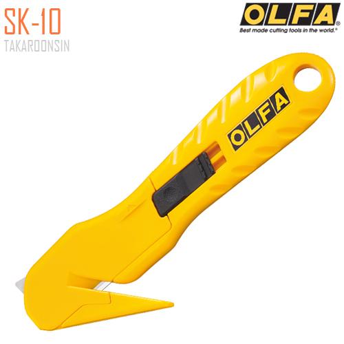 มีดคัตเตอร์ชนิดพิเศษ OLFA SK-10