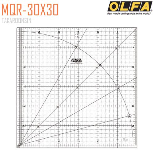 ไม้บรรทัดสเกล OLFA MQR-30X30