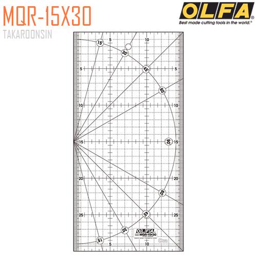 ไม้บรรทัดสเกล OLFA MQR-15X30