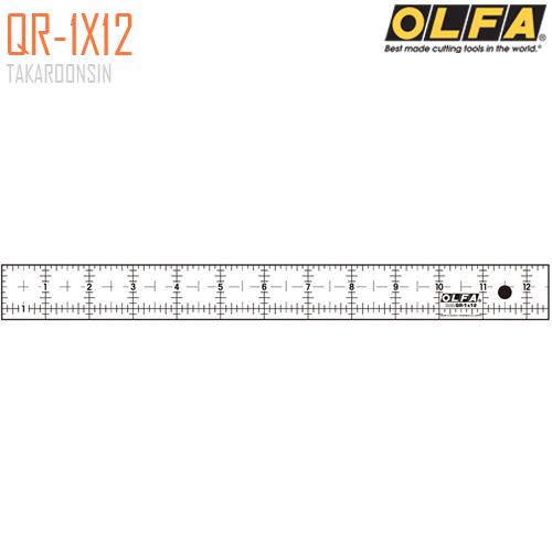 ไม้บรรทัดสเกล OLFA QR-1X12