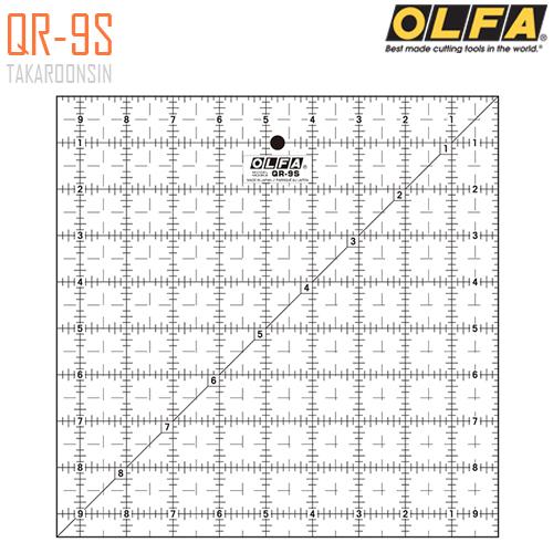 ไม้บรรทัดสเกล OLFA QR-9S