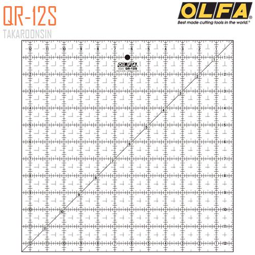 ไม้บรรทัดสเกล OLFA QR-12S